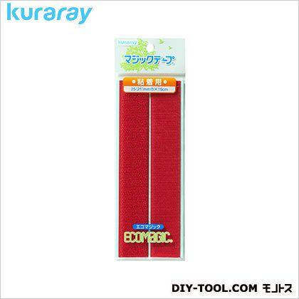 エコマジックテープ 赤 25mm×15cm 15RN
