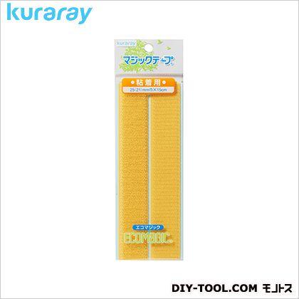 エコマジックテープ 黄 25mm×15cm 15RN