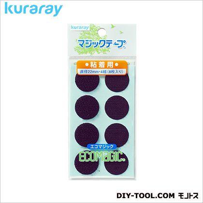 エコマジックテープ 丸型 黒 直径22mm 10RP
