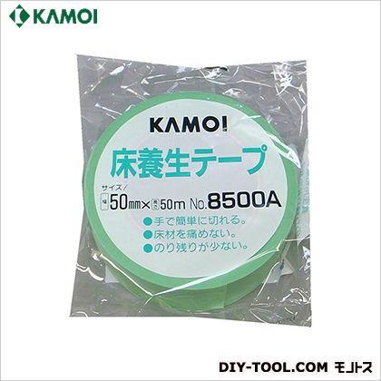 養生クレープテープ 50mm×50m (8500A)