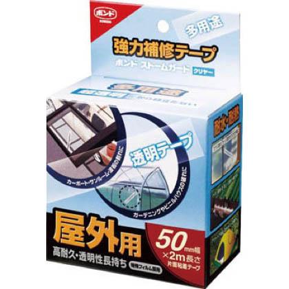 ボンド ストームガード 強力補修テープ クリヤー 50mm×2m #04929