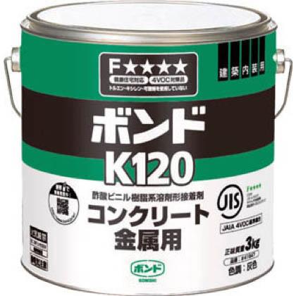 ボンドK1203kg(缶)#41647  3kg #41647