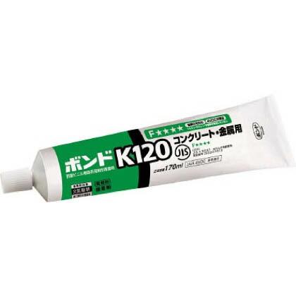 ボンド K120 コンクリート・金属用 接着剤  170ml #11641