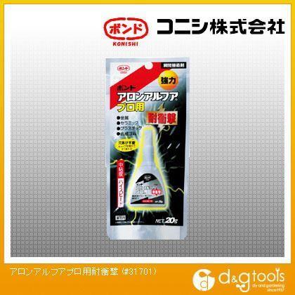 アロンアルファ プロ用耐衝撃 20g (#31701)