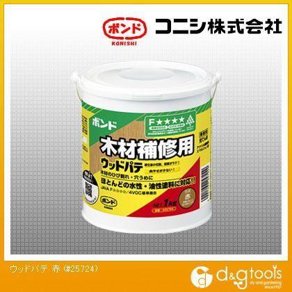 ボンド 木材補修用 ウッドパテ 赤 1kg (#25724)