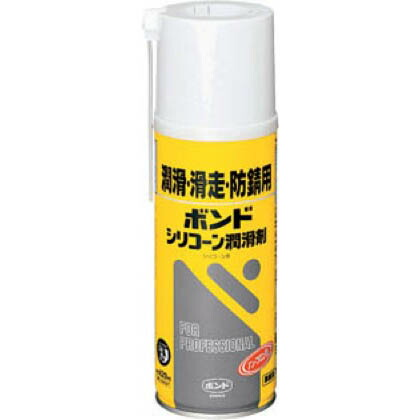 コニシ ボンド シリコーン潤滑剤  420ml #64327
