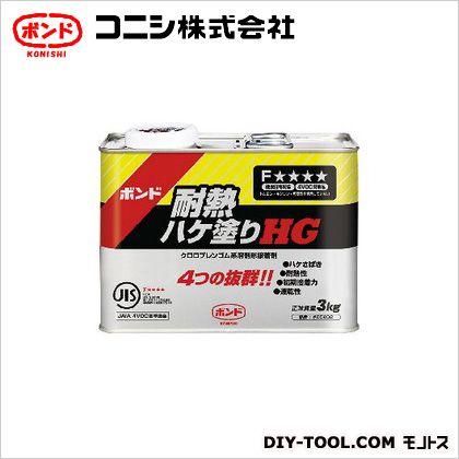 耐熱ハケ塗りHG 3kg (#05282)