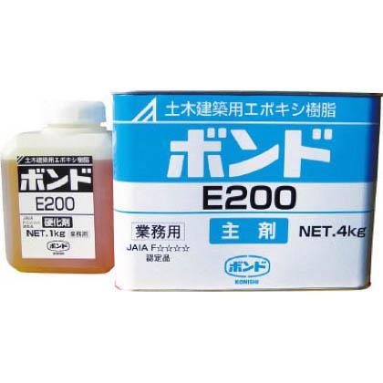 E200 エポキシ樹脂接着剤  5kgセット 45710 1 缶