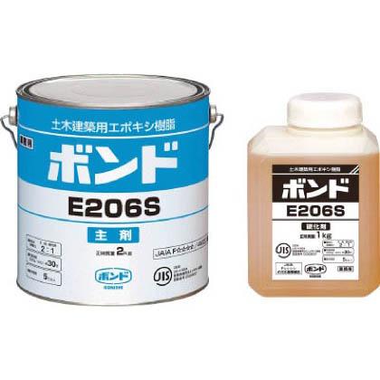 ボンド 土木建築用エポキシ樹脂接着剤 E206W  3kgセット 45721 1 個