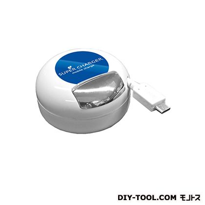 AC充電器リール1A microUSB ブルー  AJ-405
