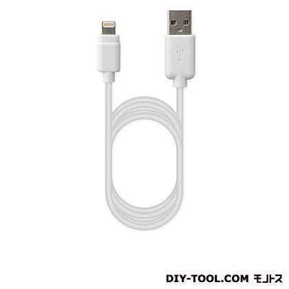 USB充電&同期ケーブル LN 1.2m ホワイト  AJ-425