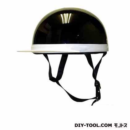 白ツバ半キャップヘルメットフリー ブラック  NO.701