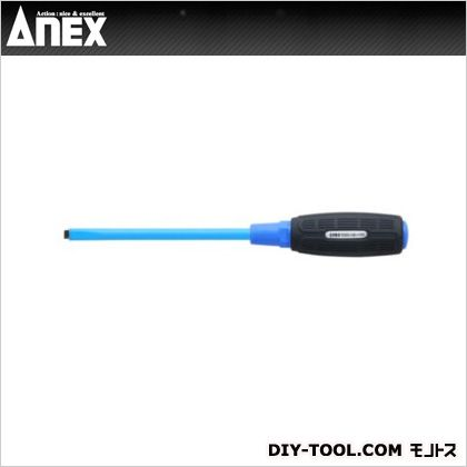 アネックス 短絡防止 絶縁ドライバー No.7200《マイナスドライバー》 サイズ8×150 絶縁ドライバー 絶縁工具