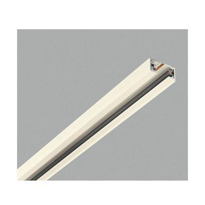コイズミ照明 スライドコンセント   AEE0211E