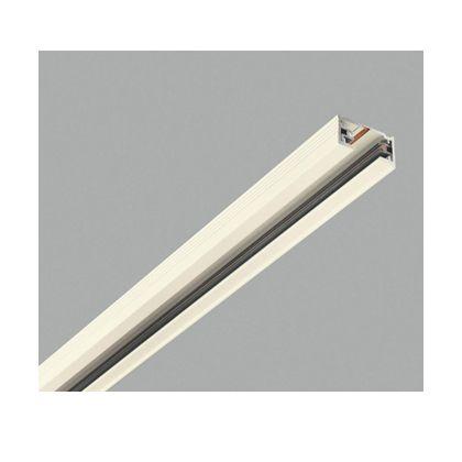 コイズミ照明 スライドコンセント   AEE0213E