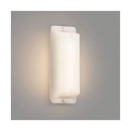 コイズミ照明 LED防雨ブラケット   AU39699L