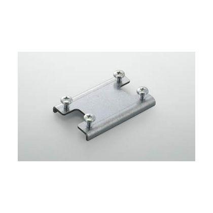 コイズミ照明 LED直付器具用連結金具   AE40788E