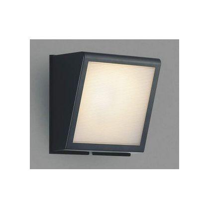 コイズミ照明 LED防雨ブラケット   AU42356L