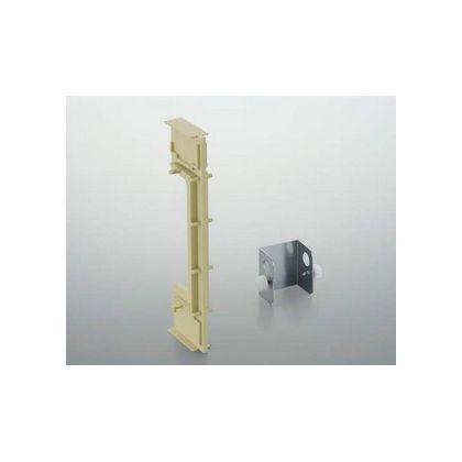 コイズミ照明 LEDブラケット用連結セット   AE42547E