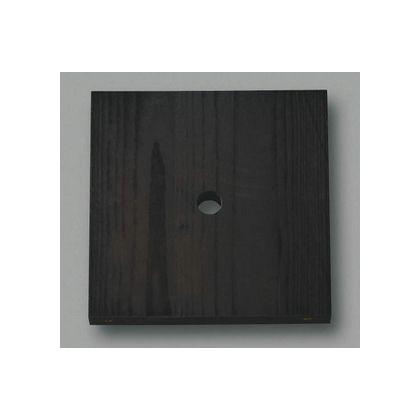 コイズミ照明 アウトドア器具用 木台   AEE590004
