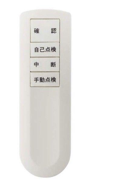 リモコン送信器   ARE690065
