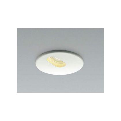 コイズミ照明 LEDユニバーサル   AD40456L