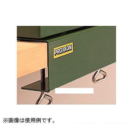 プロクソン テーブル固定台 (28083)