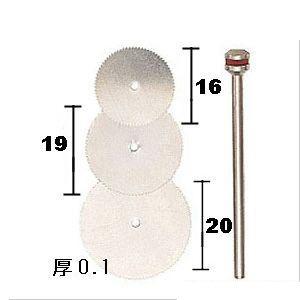 ミニルーター用小径丸のこ刃3種セット  ミニルーター用先端ビット (28830)