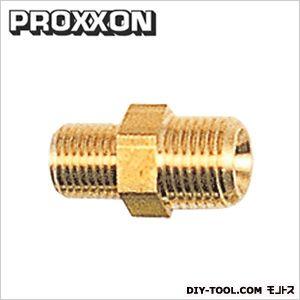 プロクソン ミニコンプレッサー用中間ニップル   E1320