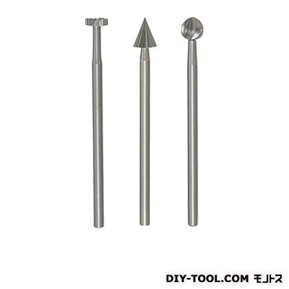 ハイスカッター3種セット  形状:円盤、矢型、球型 シャフト径:φ2.35mm 26720