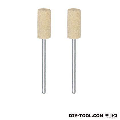 純毛バフ  形状:棒型φ7mm×高さ15mmシャフト径:φ2.35mm 26804 2 本