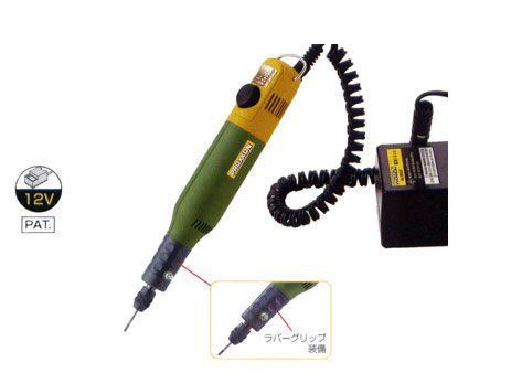 ミニルーター(ミニリューター) MM50 12V トランス付   28515