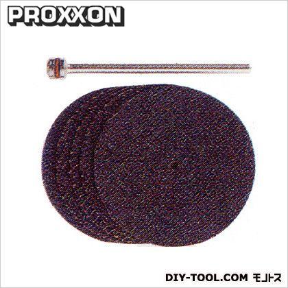切断砥石 38mm グラスファイバー入り 5枚セット ミニルーター用先端ビット (28818)