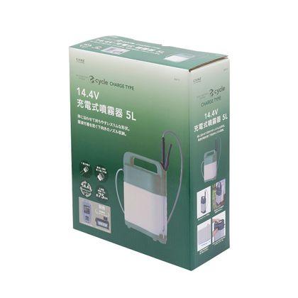 e-cycle 14.4V充電式噴霧器  5L BSP-5