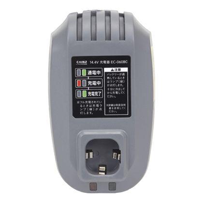 e-cycle 14.4V充電器   EC-060BC