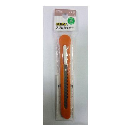 スリムカター  刃サイズ:小(9mm) S-01