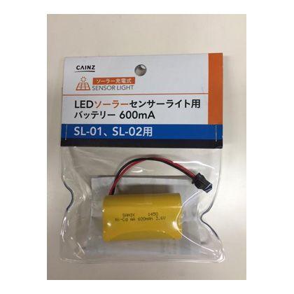 カインズ 専用替バッテリ 黄 高140×横110×縦30 SL-01B