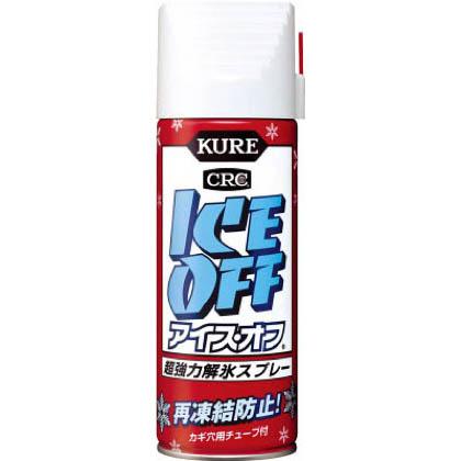 アイス・オフ 超強力解氷スプレー 420ml (E-2155-98B)