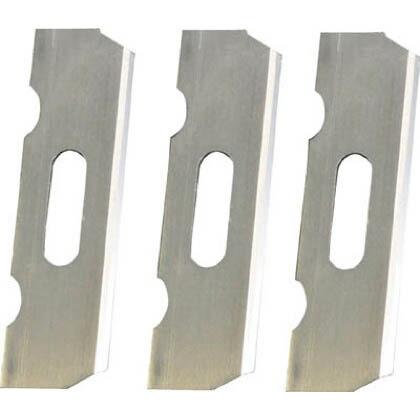 利蔵 替刃式鉋 替刃  サイズ:刃幅50mm 12634 3 枚