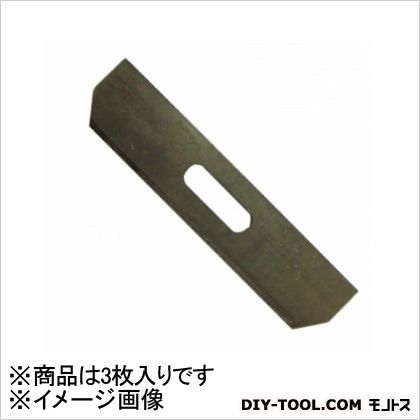 利蔵 替刃式鉋 替刃 サイズ:刃幅70mm (12637) 3枚