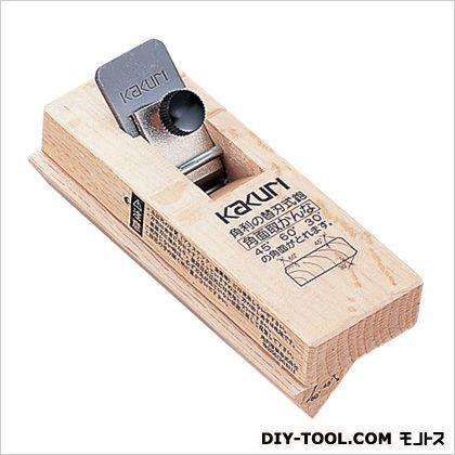 替刃式細工鉋 角面取かんな サイズ:幅52×奥行151×高さ23mm (12619)
