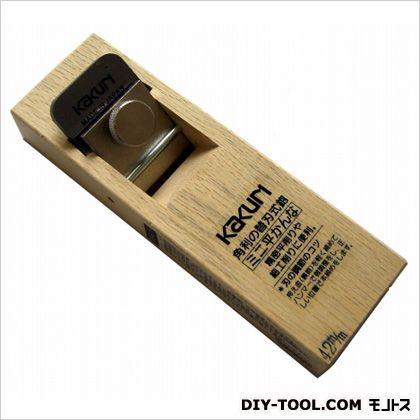 替刃式ミニ平鉋  サイズ:台寸法/57×180mm、有効削幅/37mm、刃幅/42mm 12624