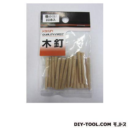角利 木釘 極小B  全長約35mm、先端部直径2.2mm、根元部直径4.5mm  20 本