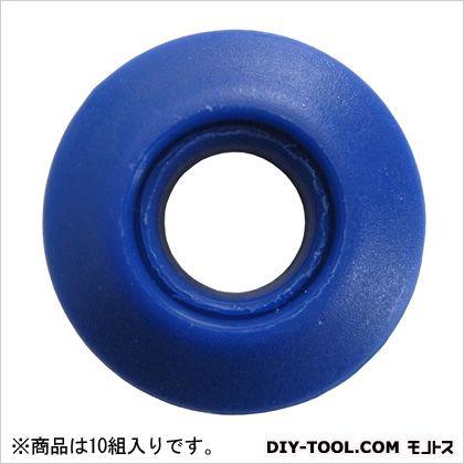 樹脂性両面ハトメ 外径:約30mm、内径:約12mm 10組