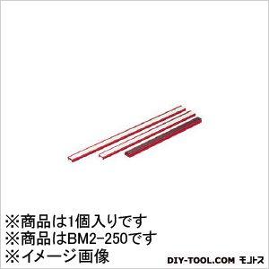 カーク 棒マグネット2色青   BM2250