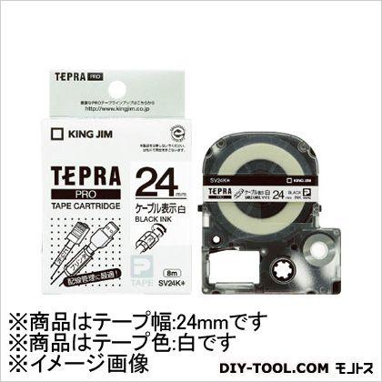 テプラPROテープカートリッジ ケーブルラベル   SV24K