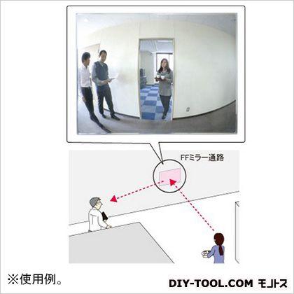 FFミラー通路[片側用] 230×330mm (FT23A-M)