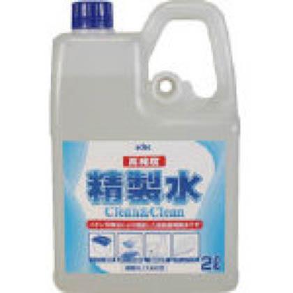 古河薬品工業 KYK 高純度精製水 クリーン&クリーン 2L 02101 1本   02101 1 本