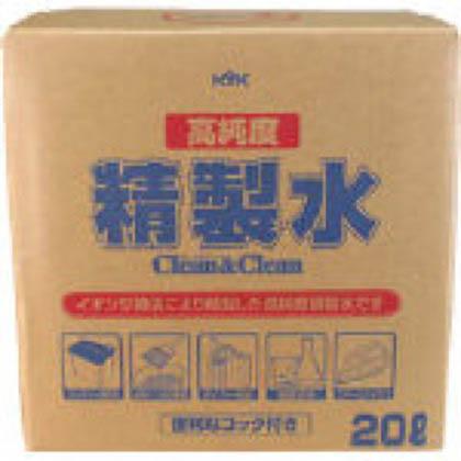 高純度精製水 クリーン&クリーン 20L (05200) 1本