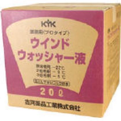 プロタイプウォッシャー液20Lスタンダード(1個=1箱)   15-207 1 個